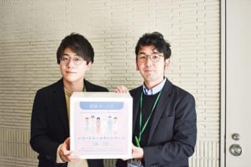 関東労災病院で働く人に感謝を伝えよう!あなたも参加できる @武蔵小杉東急スクエア【1月16・17日】
