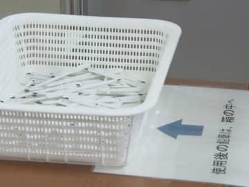 前回の「宣言」下,15選挙中9つで投票率が過去最低…岐阜県知事選 投票所の感染対策 鉛筆使い捨ての所も