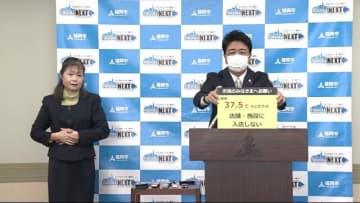 高島市長「発熱時の入店控えて」 コロナ対策 家庭内での感染急増 自宅でマスクも 福岡市