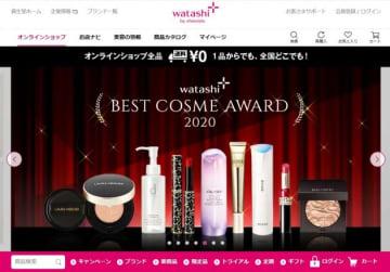資生堂・コーセー・ポーラ、コロナ下での経営戦略研究…日本の化粧品、中国市場を制す