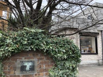 【春日井】おうちランチにおすすめ♪「手作りパンの店 櫻蔵」のさくさくメロンパン