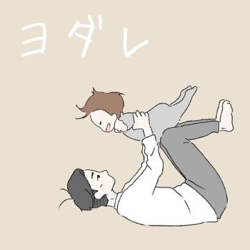 【お見事】赤ちゃんのヨダレ攻撃をかわすパパの反射神経がすごい