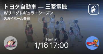 【Wリーグレギュラーシーズン】まもなく開始!トヨタ自動車vs三菱電機