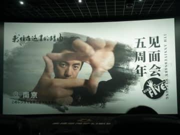「日本では中国のスパイ、中国では日本のスパイと言われる」=嘆く日本人監督を中国ネットユーザーは応援!