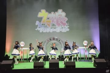 ゲームの最新情報も届けられた「ウマ娘 プリティーダービー」の生配信イベント「出張版 ぱかライブTV Vol.3」をレポート!