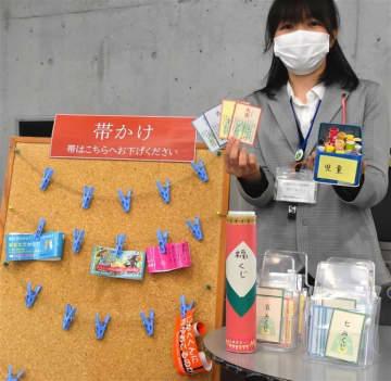 「読書のきっかけに」飯塚市の図書館、おみくじと本の帯プレゼント