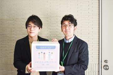 関東労災病院で働く人に感謝を伝えよう 武蔵小杉東急スクエアで16・17日、お菓子寄付キャンペーン