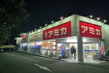 味の素の業務用調味料『コクのチカラ』が神 家庭で本格中華店のチャーハン完成 画像
