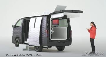 日産では NV350キャラバン のオフィス仕様に注目、キックス・オーテックも展示…東京オートサロン2021