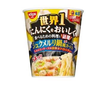 松屋の大ヒット「シュクメルリ」がカップ麺に!最後はリゾットにするもよし。 画像