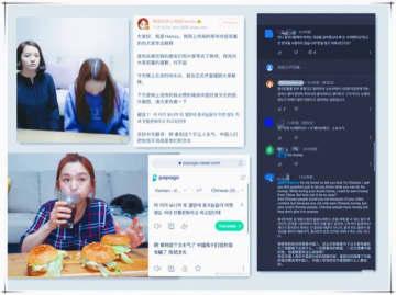 韓国モッパンYouTuberが中国で炎上、中国侮辱コメントにいいね押す