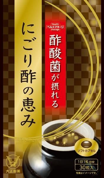 酢酸菌配合「にごり酢の恵み」 新発売