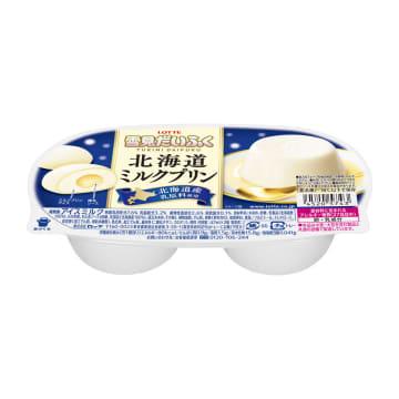 ロッテ、トロッとコクのある「雪見だいふく北海道ミルクプリン」新発売