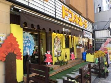 【浅草】台湾カステラ専門店『新カステラ』ドン・キホーテ浅草店にオープン