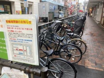 放置自転車「ほぼゼロ」臨時駐輪場閉鎖へ 福岡市・天神サザン通り