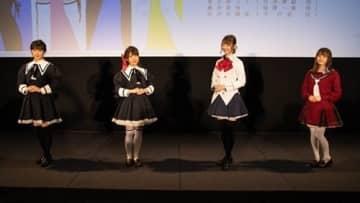 「アサルトリリィ プロジェクト発表会」開催、アプリや新アニメ・舞台など発表