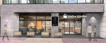 中部フーズ/名古屋に「デリカキッチン車道店」おにぎり専門売場も