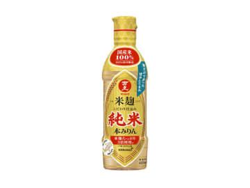 キッコーマンから「マンジョウ 米麹こだわり仕込み 純米本みりん」新発売!