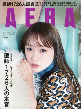 「アエラ」で岩合光昭さんから猫の撮り方を学ぶ