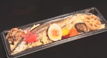 サンマ1匹まるごと弁当にフォアグラ春巻き お弁当・総菜の日本一2021が決定!ミシュランシェフ監修のおにぎりも…ふっくら握るコツは?
