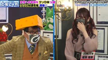 歌舞伎町で流行中!? アイドルやYouTuberに会える「コンカフェ」とは