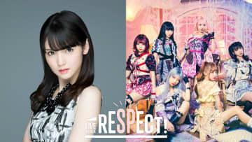 道重さゆみ&ZOC出演<RESPECT!Vol.2>、再延期公演の実施が決定!