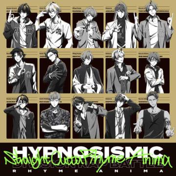 『ヒプノシスマイク』、TVアニメ音楽アルバムがオリコン初登場1位を獲得