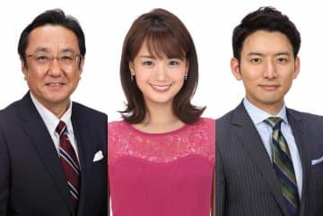 『めざましテレビ』井上清華&生田竜聖アナがメーンキャスター昇格