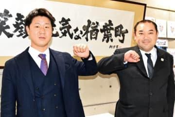 プロ野球選手引退、赤間謙さん楢葉に移住 町スポーツ協会就職