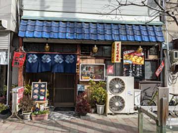 【松山市】河原町の一角にある昭和44年創業の風流お好み焼『赤とんぼ』