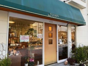 バレンタインの準備にも!おいしい&嬉しい♪創作フランス菓子のお店JAMIN(ジャマン)
