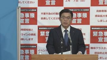 「名古屋のコロナ病床ひっ迫」医療機関に増床協力要請へ 愛知県知事