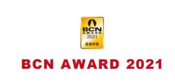 「BCN AWARD 2021」受賞社決定、PC・デジタル家電の2020年No.1メーカー