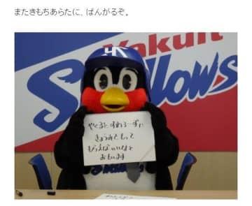 「つば九郎くん、阪神に来ないか?」 契約更改でまさかのFA示唆、他球団ファンからラブコール続々