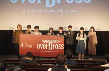 声優・蒼井翔太、進藤あまねも登場 新作アニメ「カードファイト!!ヴァンガード オーバードレス」4月開始