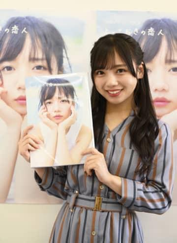 日向坂・齊藤京子が初写真集で水着&ランジェリー姿披露「女性として生きているな」