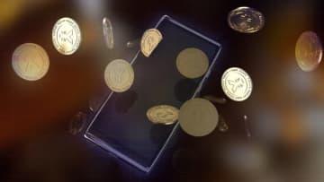 ビットコインが240万円台まで急騰