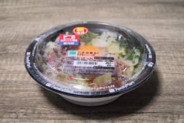 ファミマが発売したコンビーフ丼 「簡単そうじゃん」と自作してわかった現実