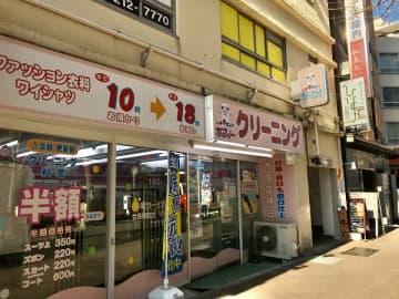 【関内】ベイスターズ通りの「ひなた」は宮崎グルメが気軽に楽しめる落ち着くお店
