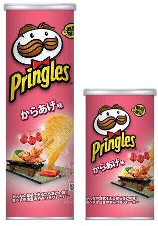 「プリングルズ」から「からあげ味」 定番のフレーバーを味わう