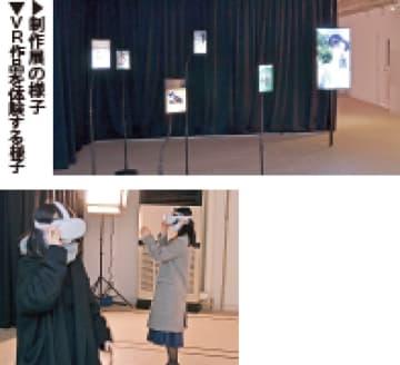東京藝大院生 中止乗り越え成果発表 元町中華街校舎で
