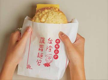 大阪・吉祥寺・新宿で月間1万個売れてる「台湾メロンパン」西荻窪で限定販売