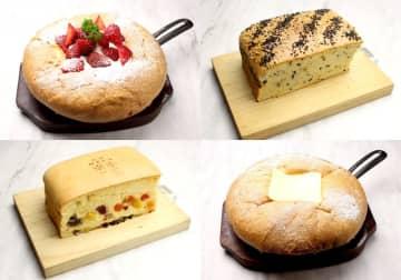 大阪梅田で食べられる「プルプルの台湾カステラパンケーキ」をチェック!