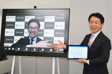 休校しても生徒と教員つなぐ ICTで学習支援 千葉県教委、マイクロソフトと協定