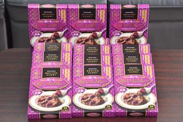 御菓子御殿が「紅いもカレー」を発売 ブランド豚肉「紅豚」も使用で「紅」づくし!