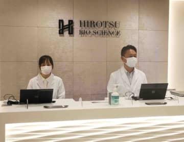 世界初の線虫がん検査、大阪・梅田で一般受付スタート コロナ禍で病院での検診激減の中、尿1滴でリスク判定