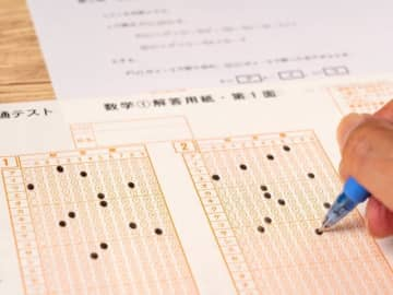 初の「共通テスト」を現役塾講師が解いてみた! センター試験とどう違ったか?