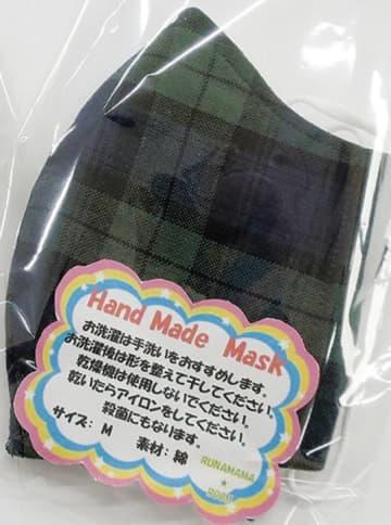 <川崎市宮前区民限定>想いがつながる「ご近助マスク」無料配布【1月25日から受付】