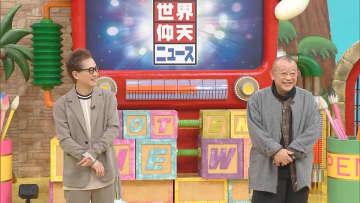 中居正広「芸能生活30年でこんなの初めて!」 かまいたち濱家の失態