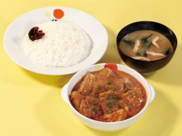 """松屋から""""世界一おいしい料理""""といわれる「マッサマンカレー」が登場"""